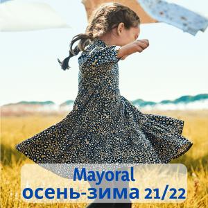 Mayoral осень зима 21-22 новая коллекция