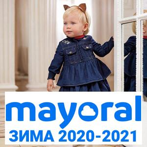 Новая коллекция Mayoral осень-зима 2020 2021